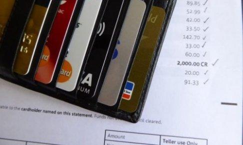 credit-card-dansyari
