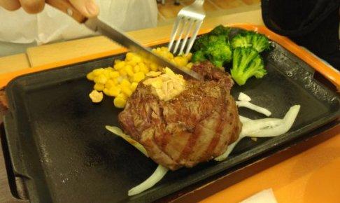 ikinari-steak3