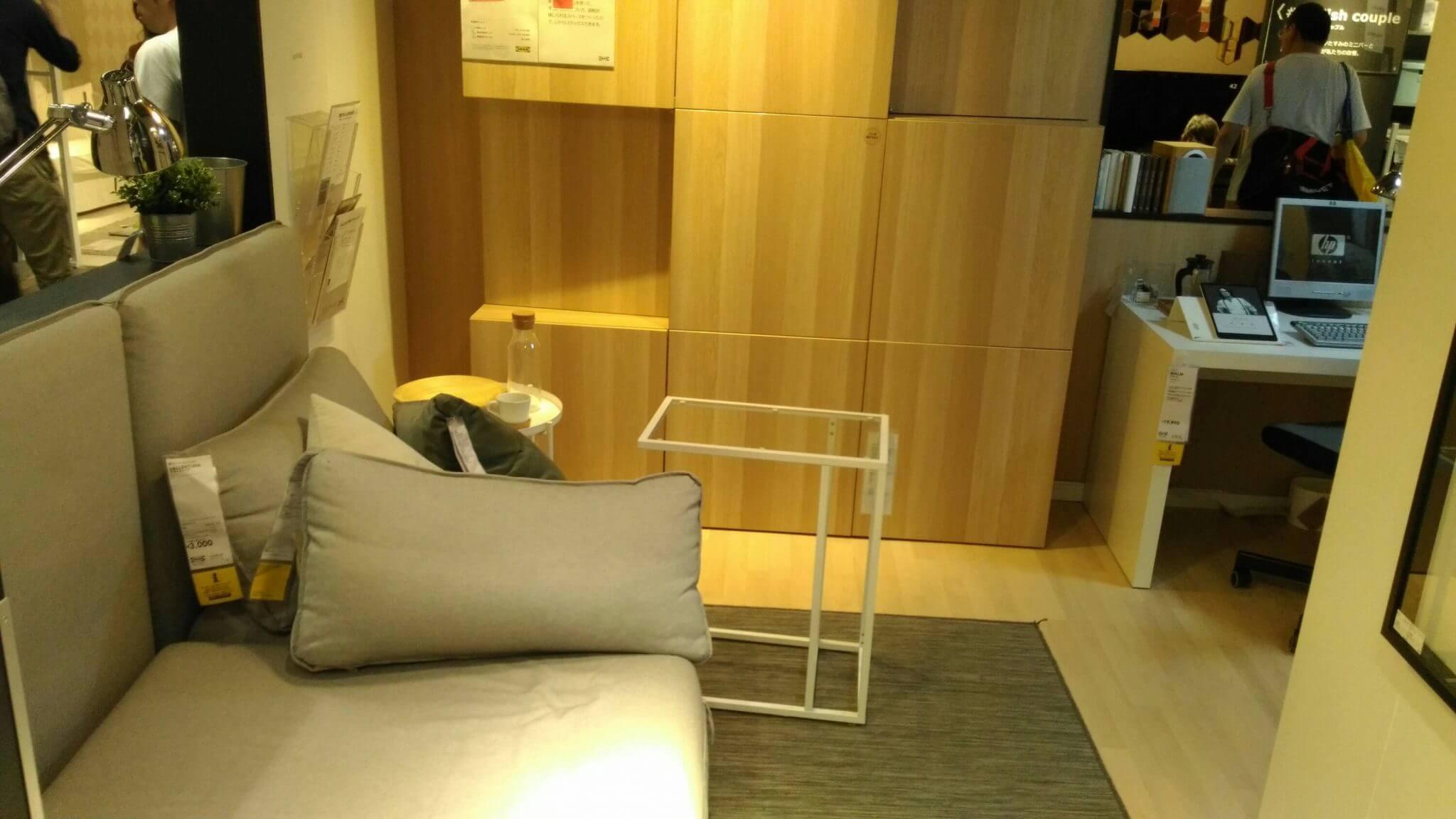 minimalist-ikea3