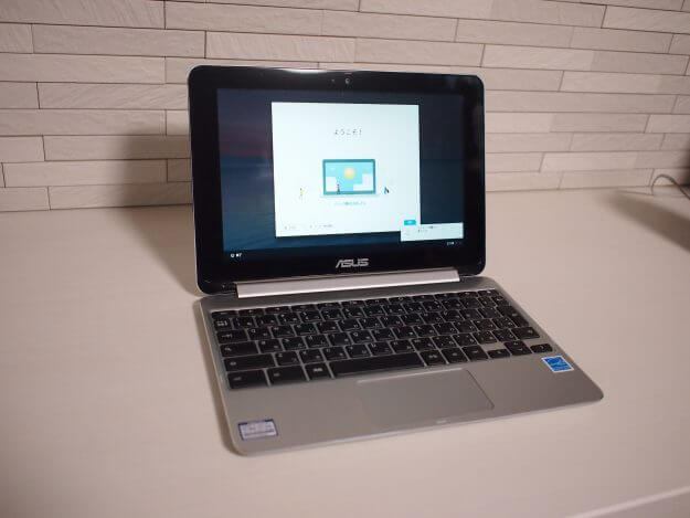 chromebook-dansyari-1