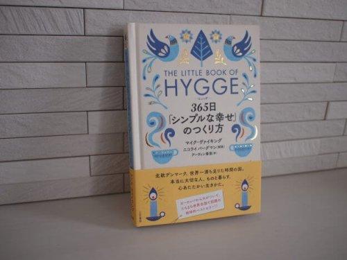 denmark-hygge-books-4