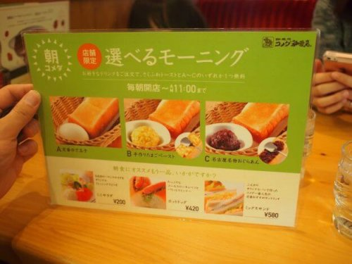 komeda-coffe-blog-1