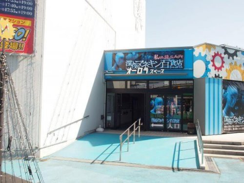 yomiuri-land-skate-2