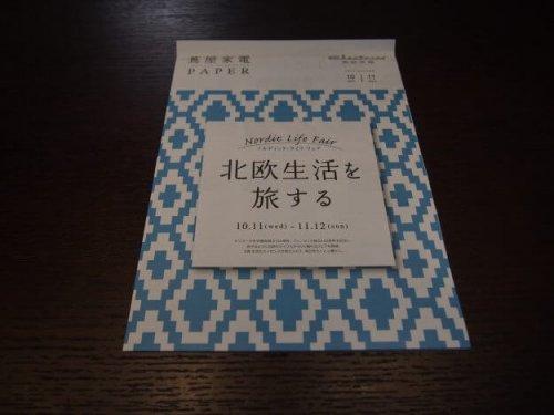 denmark-hygge-books-1