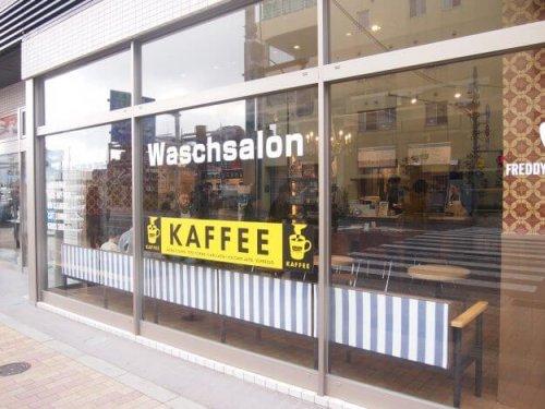 freddy-leck-waschsalon-coffee-4