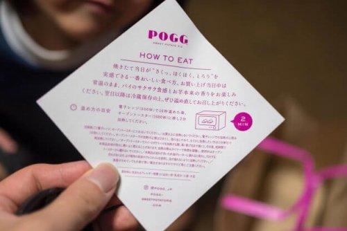 pogg-3