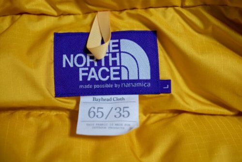 the-north-face-purple-label-mountain-short-down-parka6