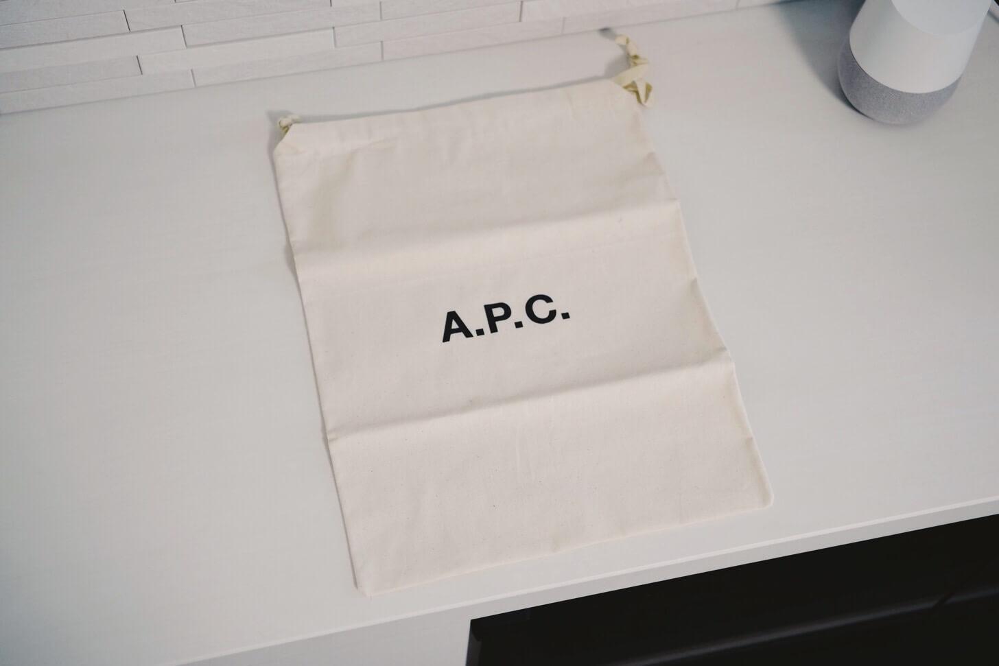 APCのスニーカー2