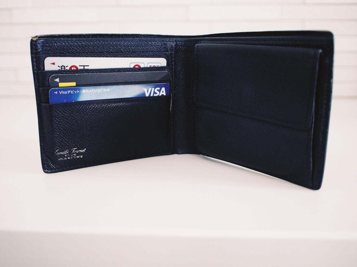 カミーユフォルネの財布-4