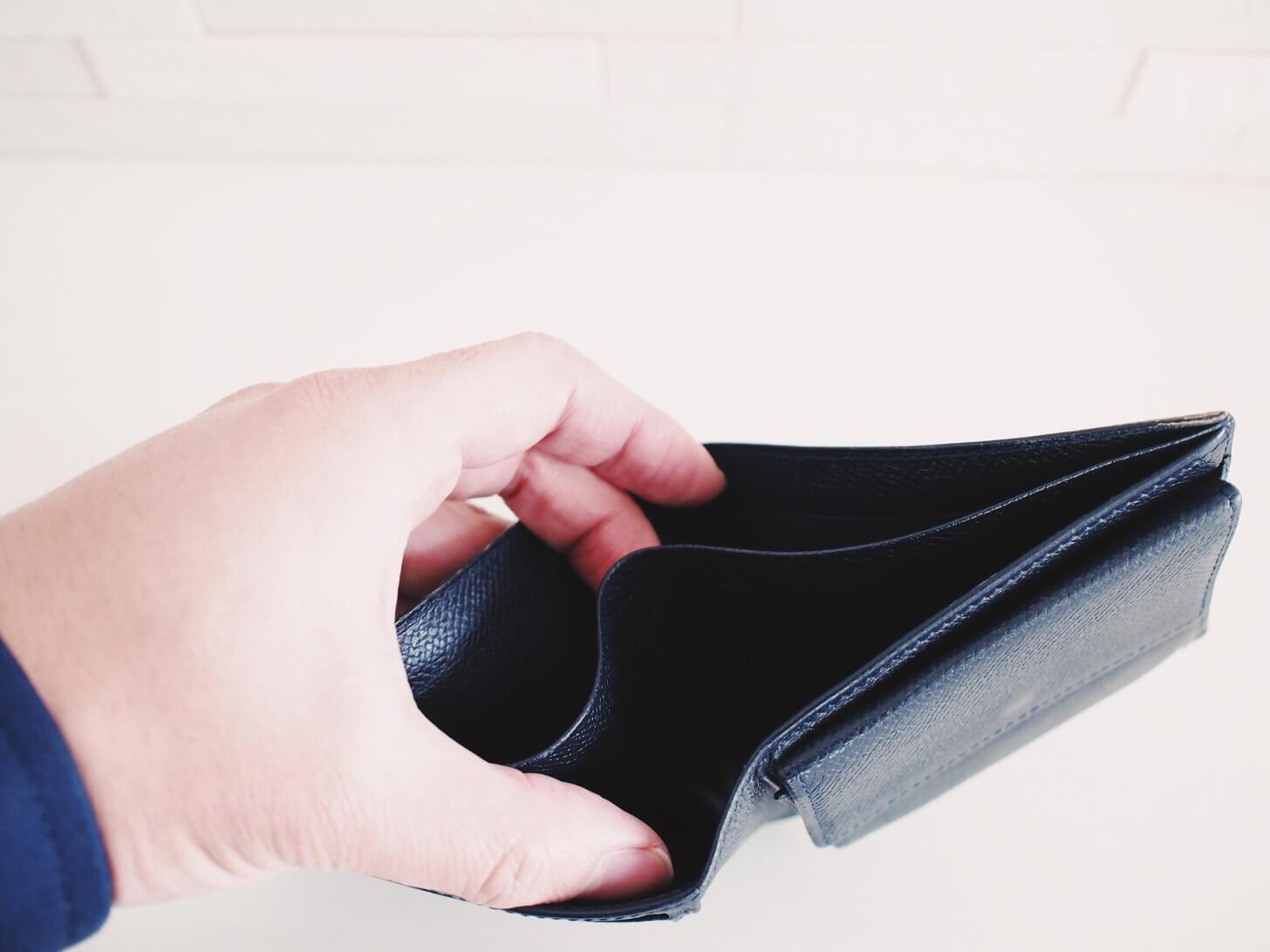カミーユフォルネの財布-6