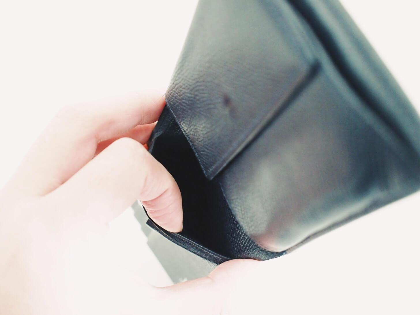 カミーユフォルネの財布-7