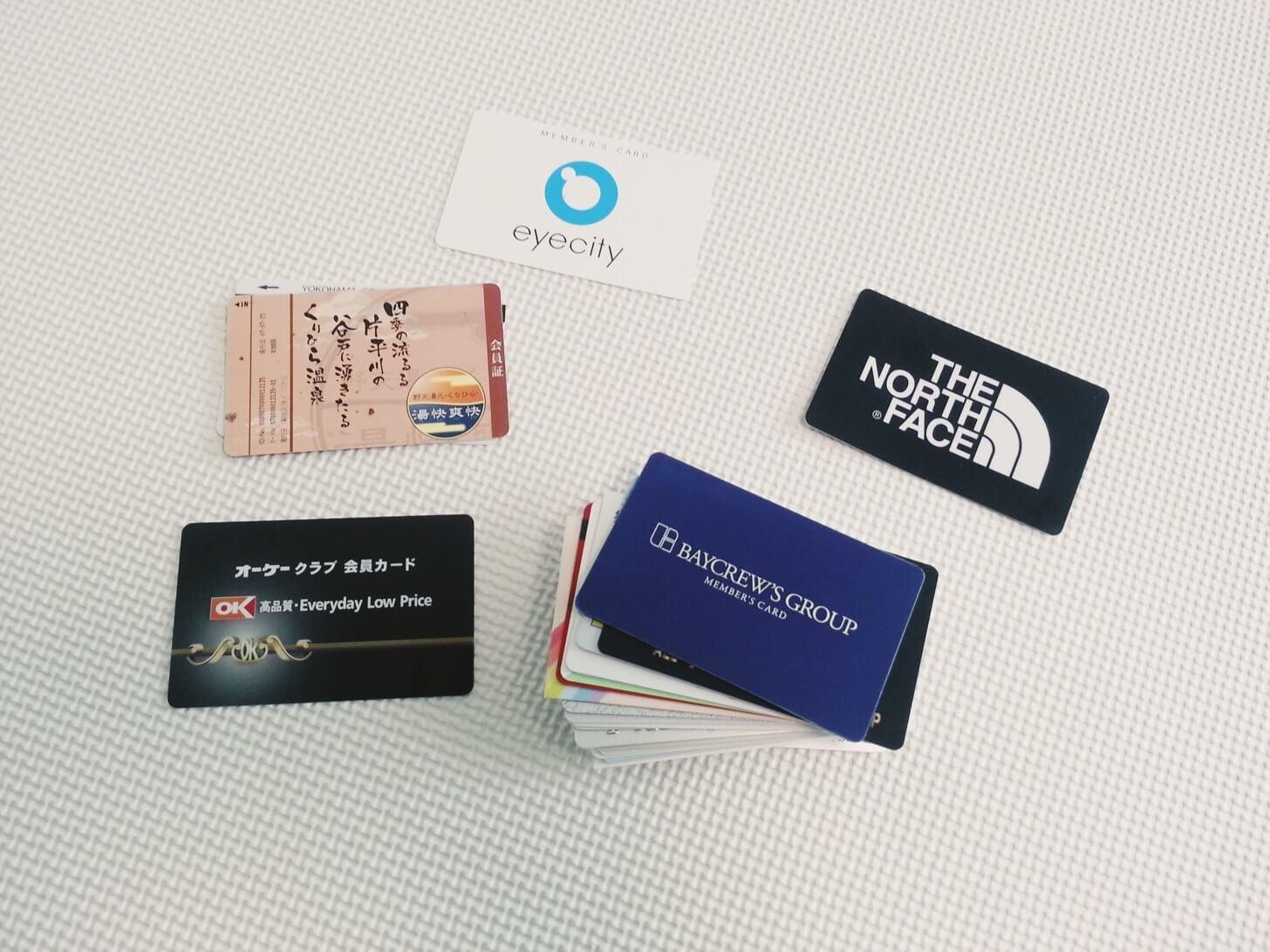 カード類の整理・断捨離-1