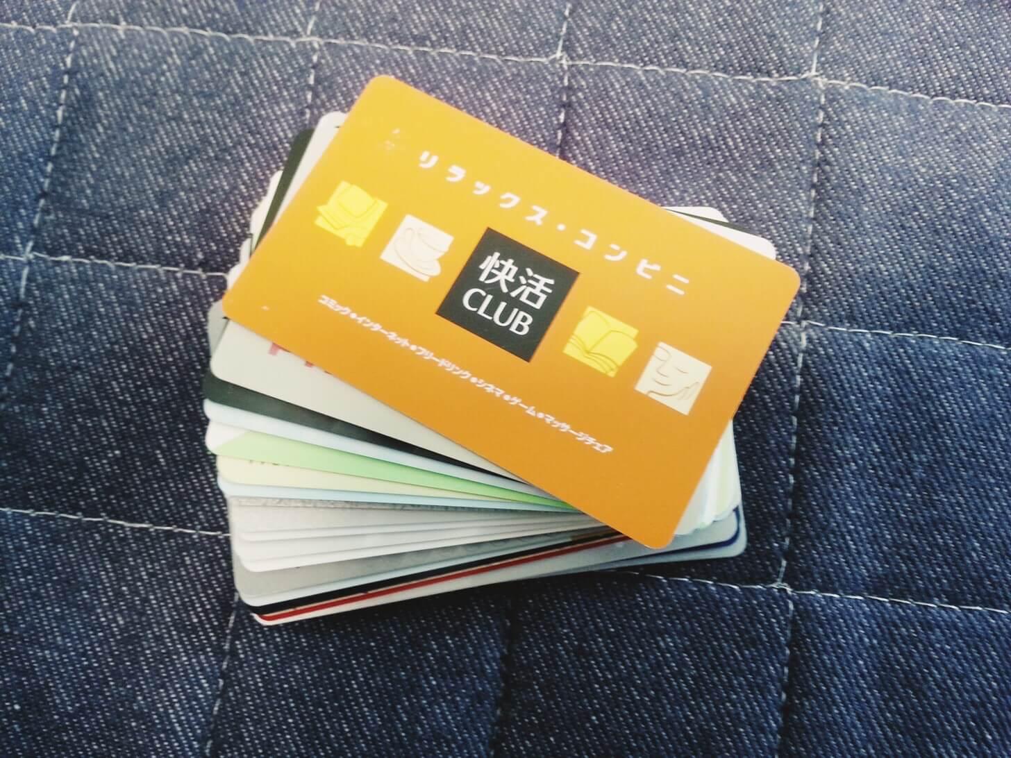 カード類の整理・断捨離-2