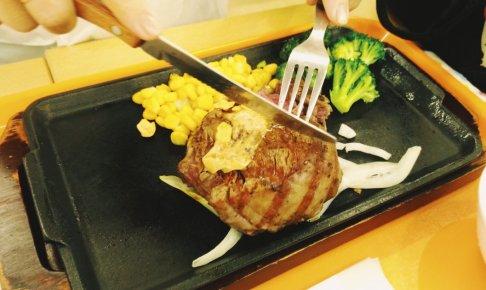 いきなり!ステーキ食べ比べ(コーナン港北インター店)