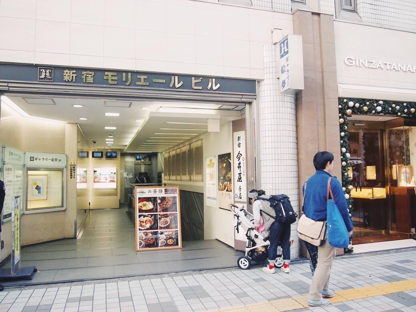 今井屋本店のランチ-1