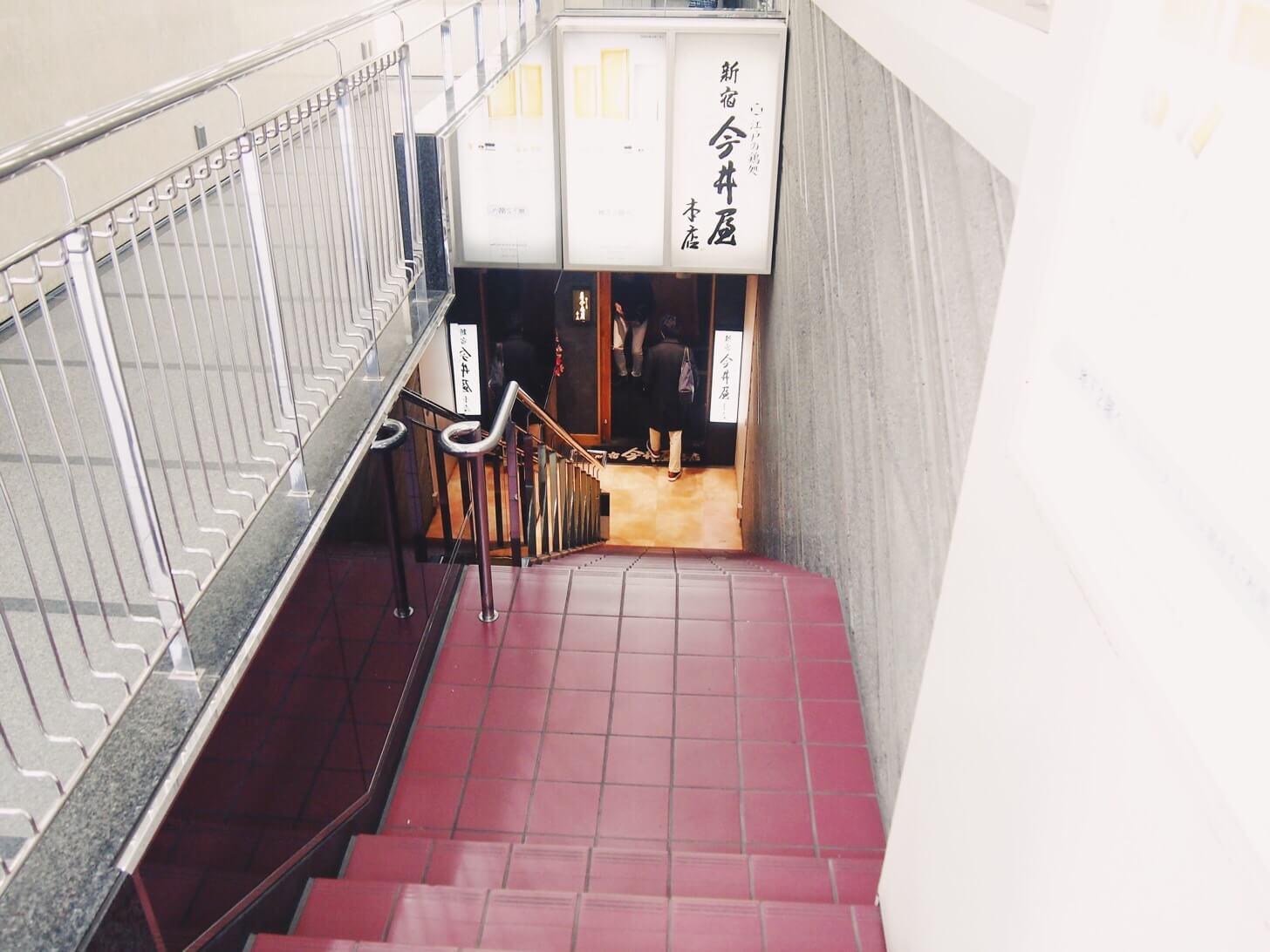 今井屋本店のランチ-3