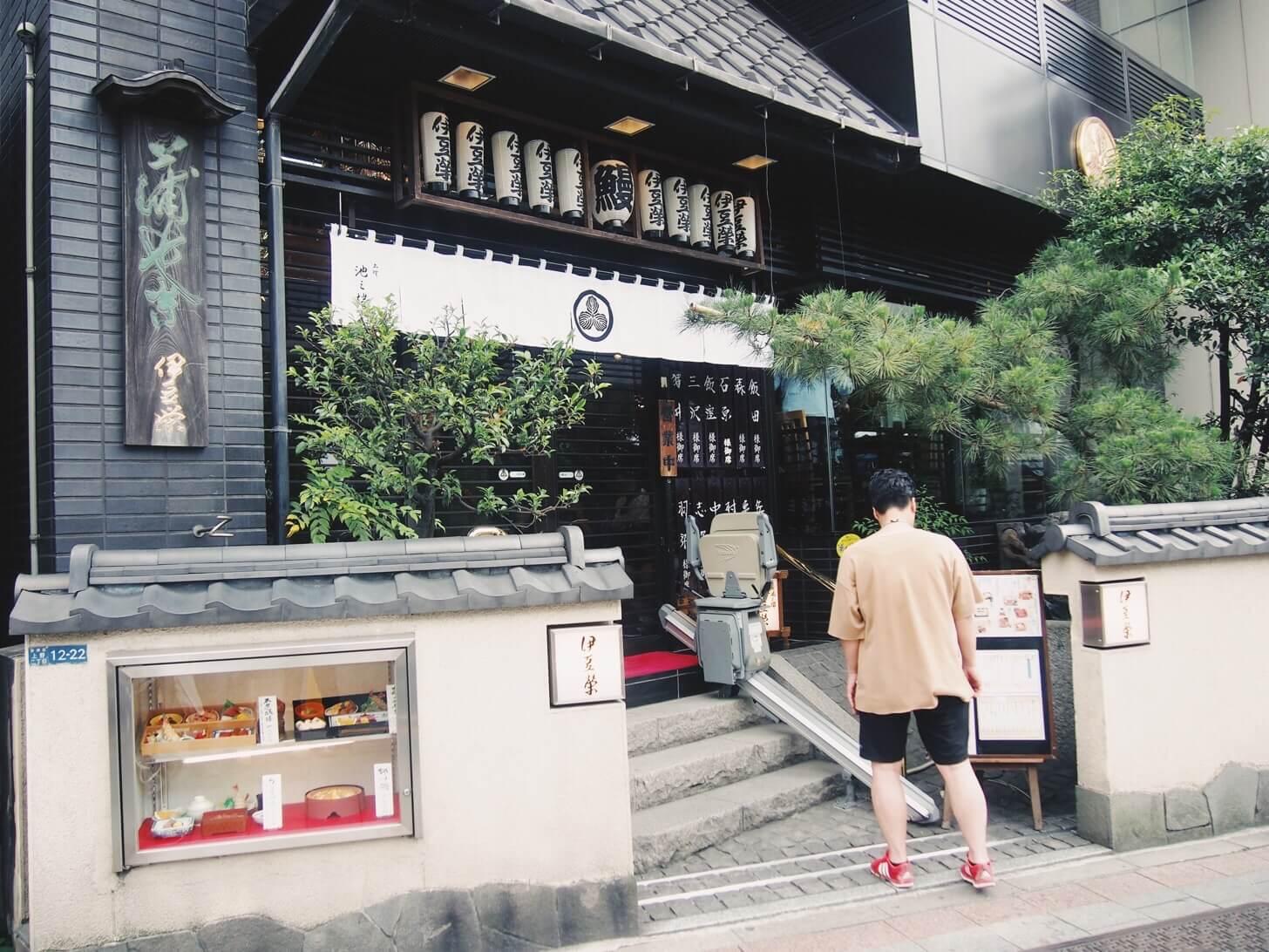 伊豆栄のうな重(上野本店)-2