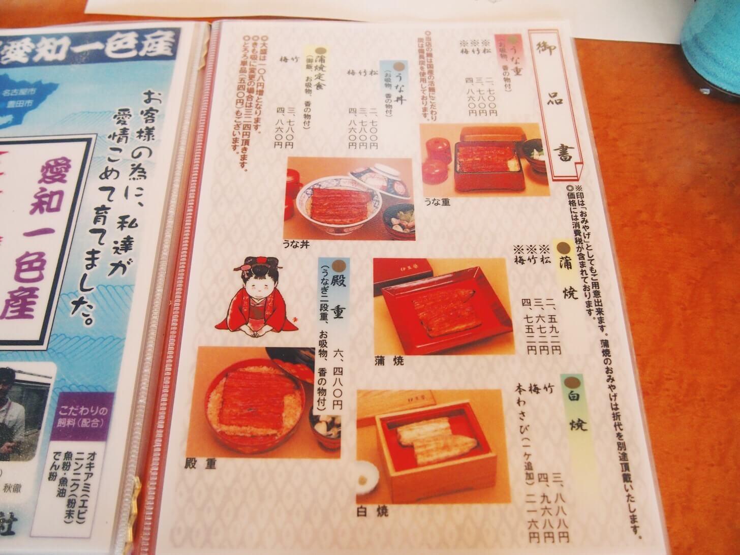 伊豆栄のうな重(上野本店)-3