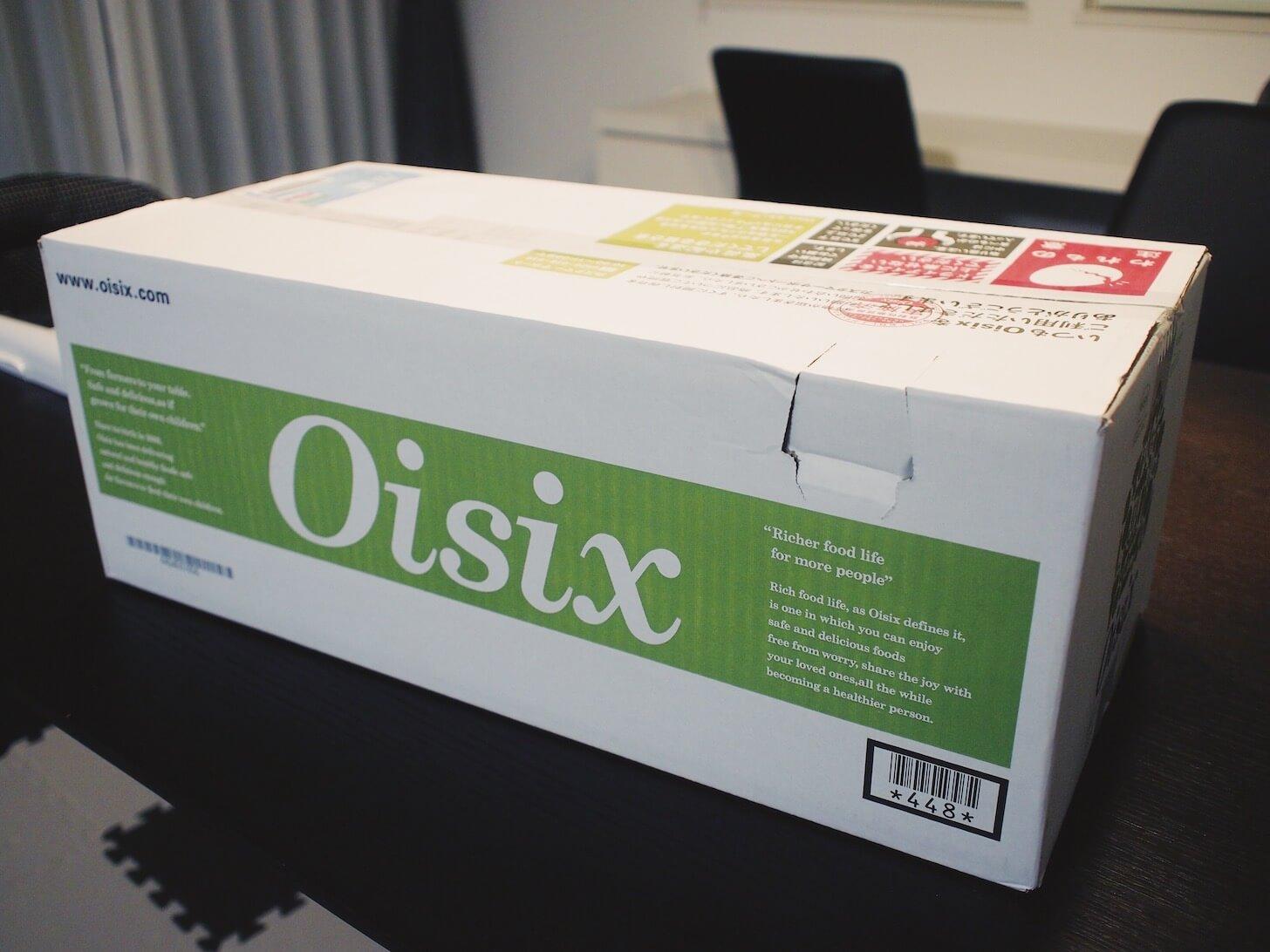 オイシックス-1