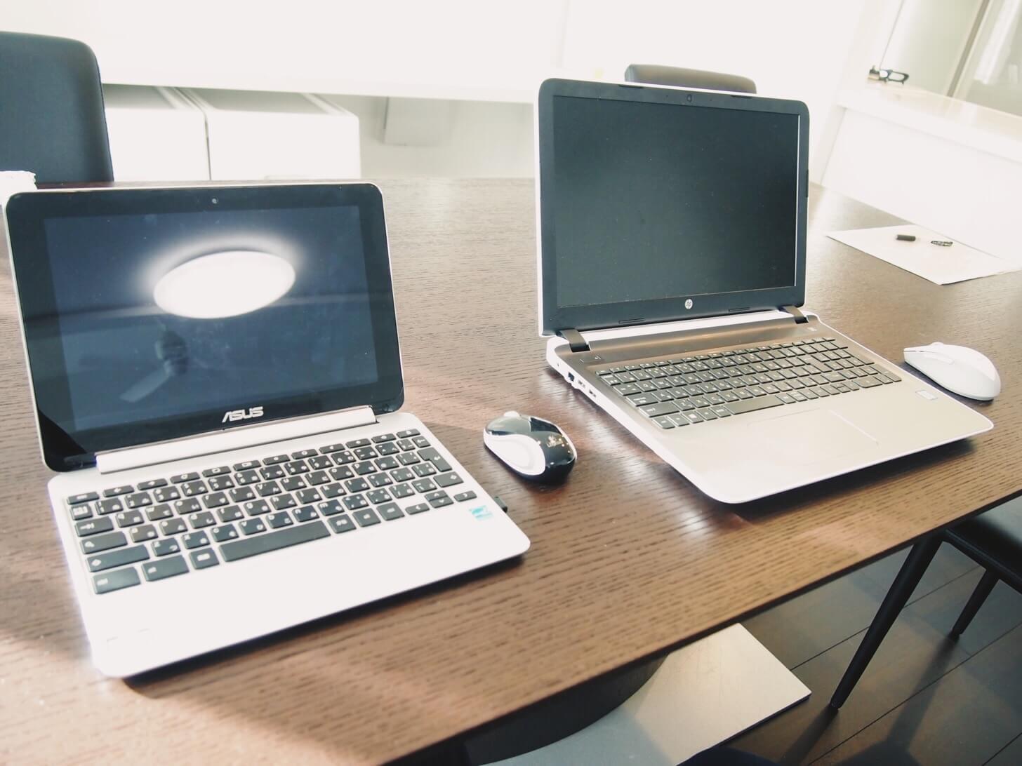 パソコンの断捨離