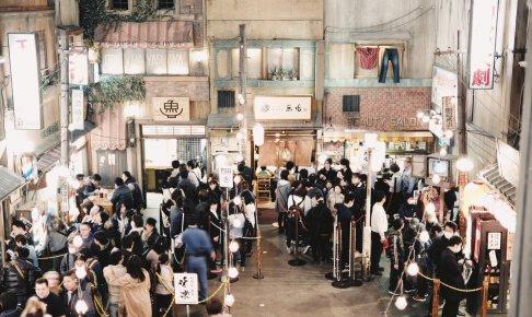 新横浜ラーメン博物館の「無垢-muku-ツヴァイテ」と「YUJI RAMEN」