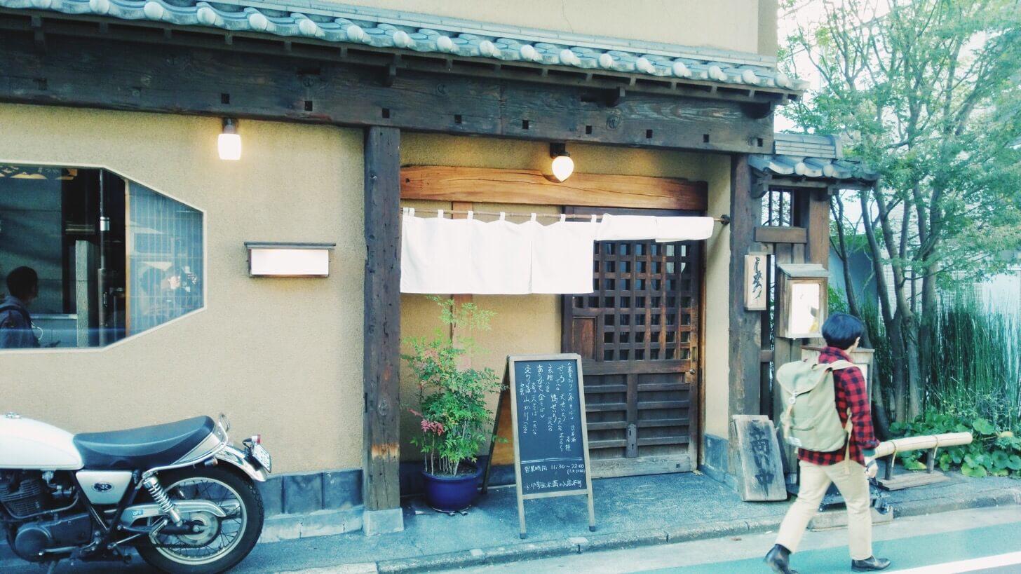 表参道の蕎麦店「しろう」-4