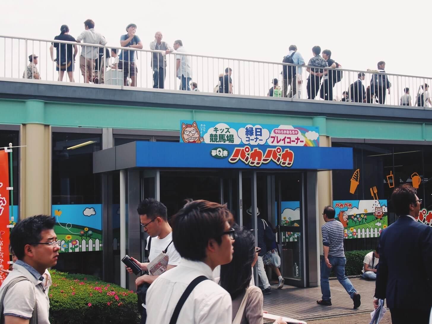 東京競馬場-5
