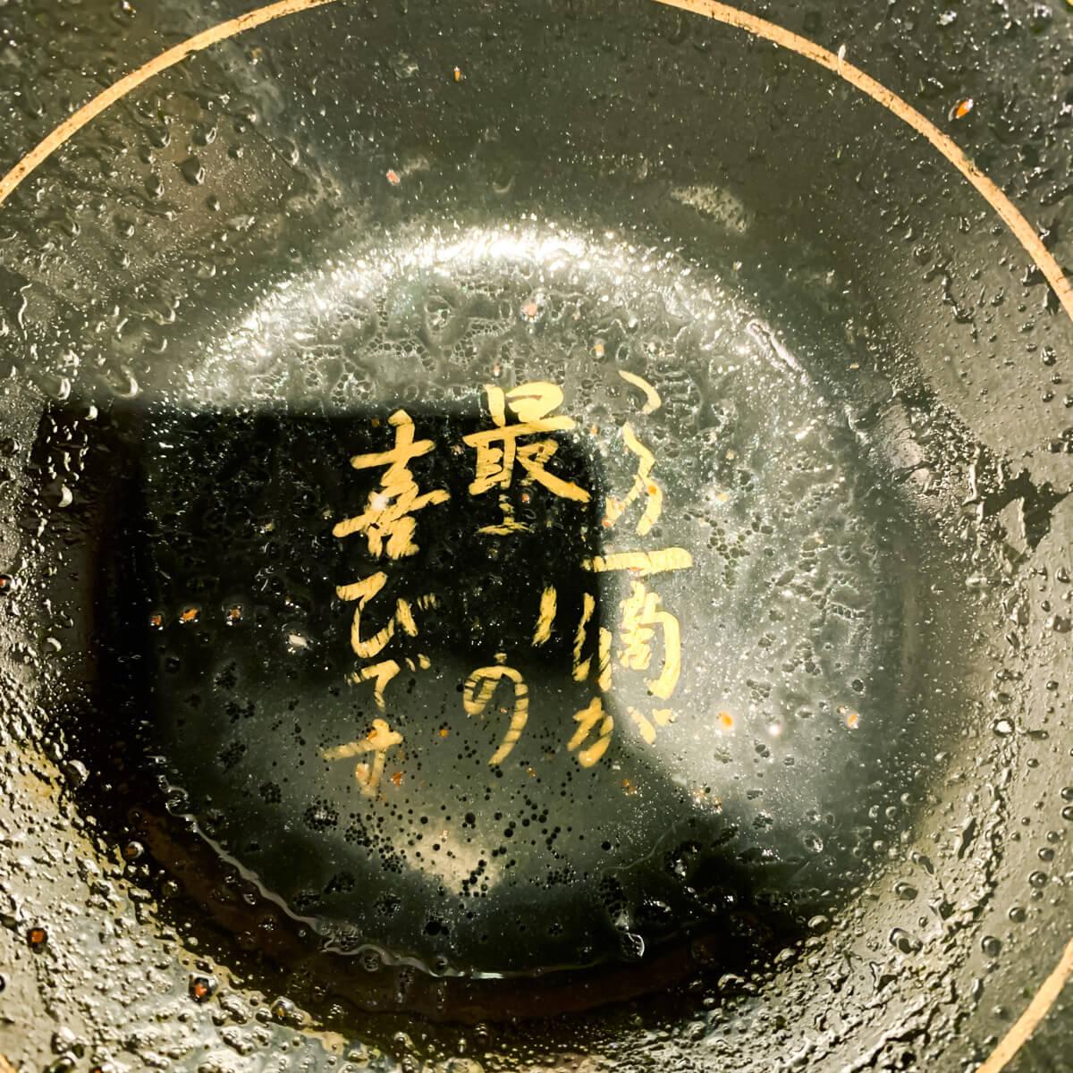 ichiran-kodomo-muryou8