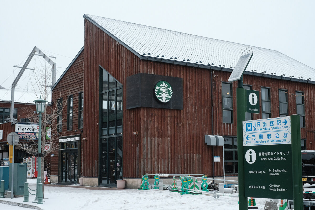 starbucks-coffee-hakodate-2